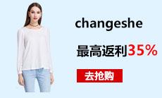 changeshe