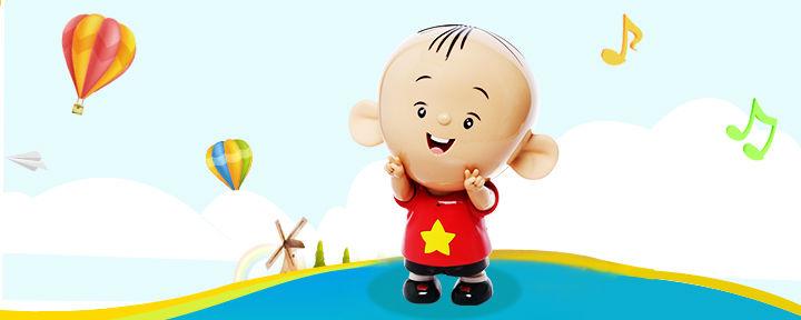 15% 大耳朵图图儿童早教机故事机mp3充电下载婴幼儿玩具拆分版小美