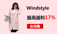 Windstyle